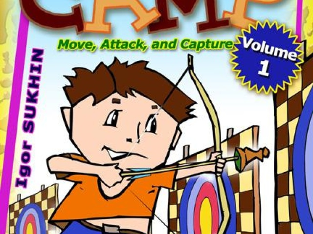 Книга за начинаещи 4