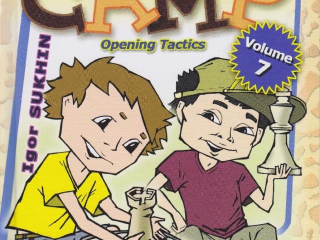 Книга за начинаещи 5